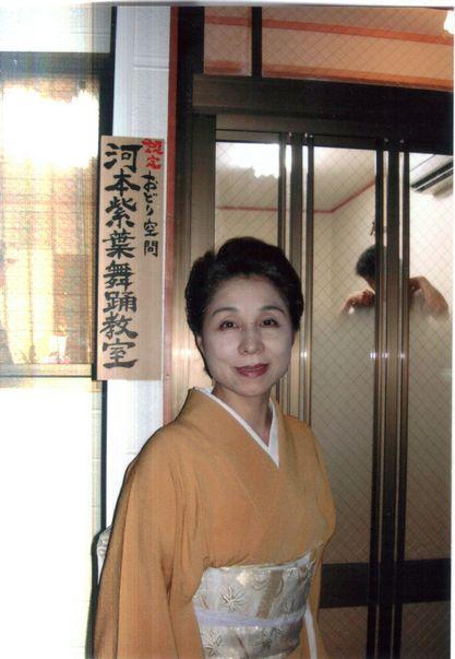 Kawamoto2_8